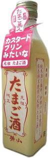 Tamagosake1